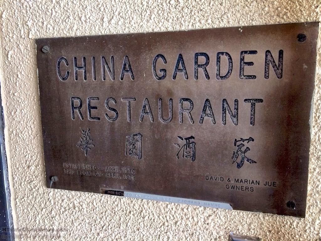 time machine restaurant houston