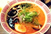 Review: Ramen Journey to Tiger Den